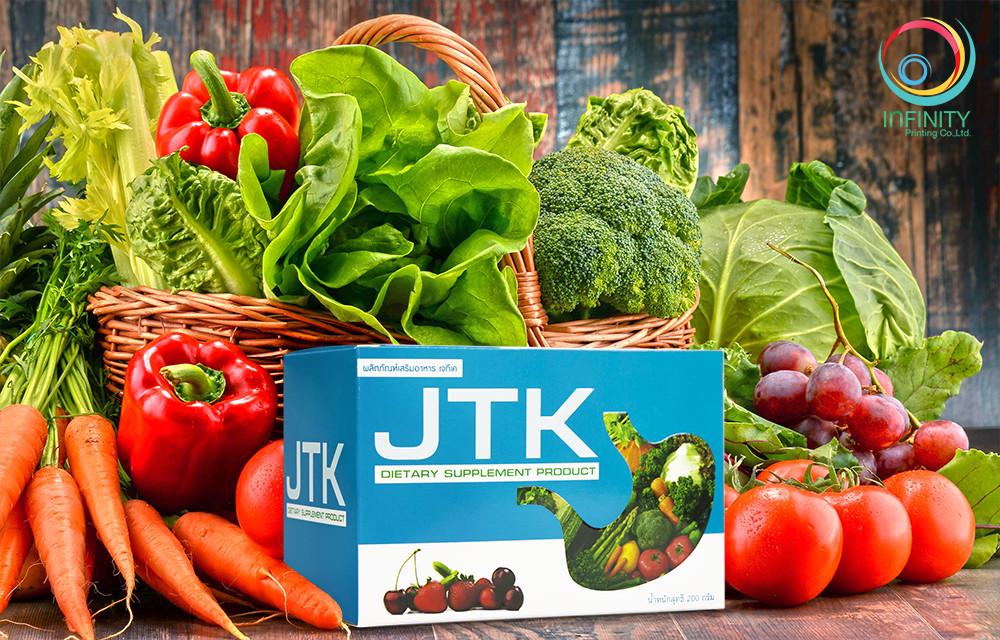 กล่องอาหารเสริม JTK Dietary Supplement Product