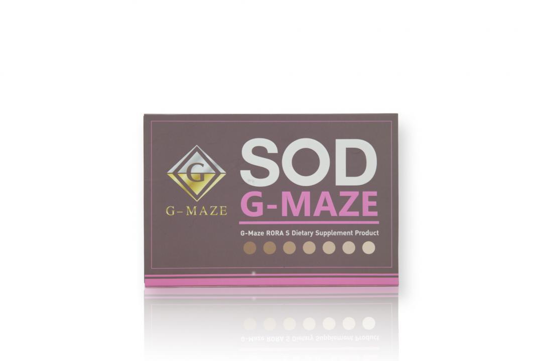 กล่องอาหารเสริม G-MAZE Dietary Supplement Product