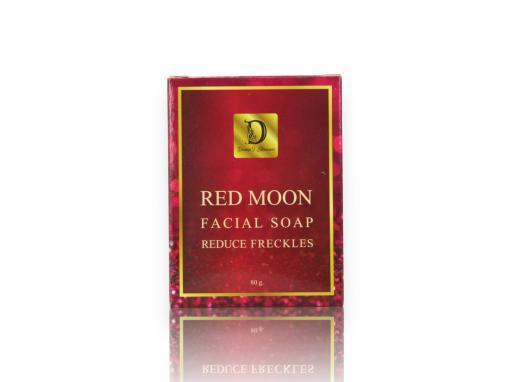 กล่องสบู่ RED MOON FACIAL SOAP