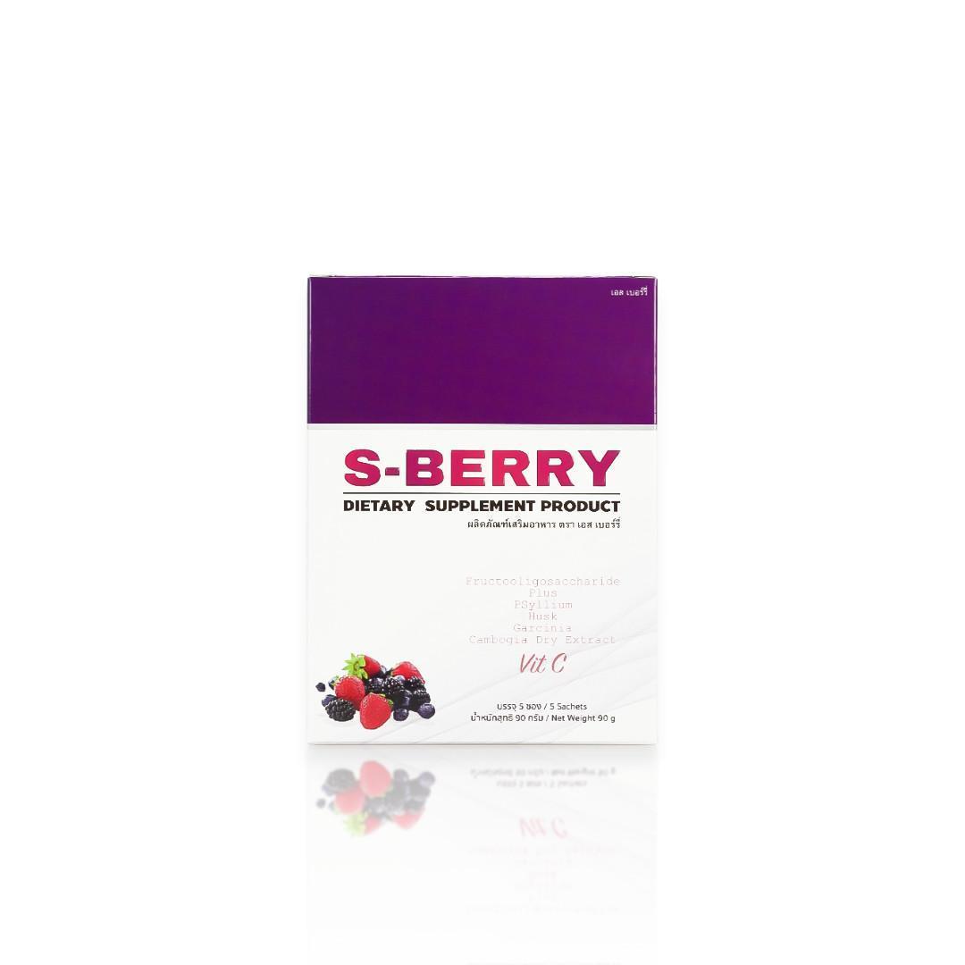 กล่องอาหารเสริม S-BERRY Dietary Supplement Product