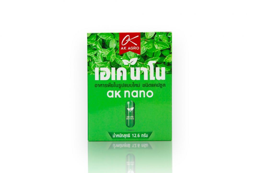 กล่องบรรจุภัณฑ์ AK NANO