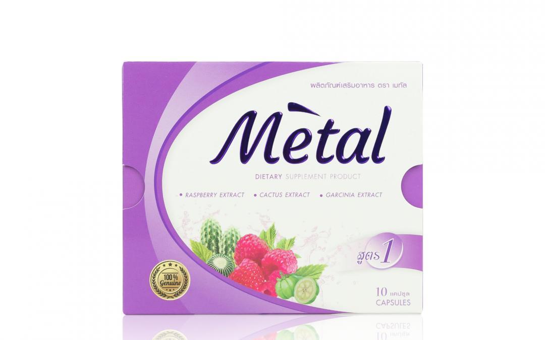 กล่องอาหารเสริม Metal dietary supplement product