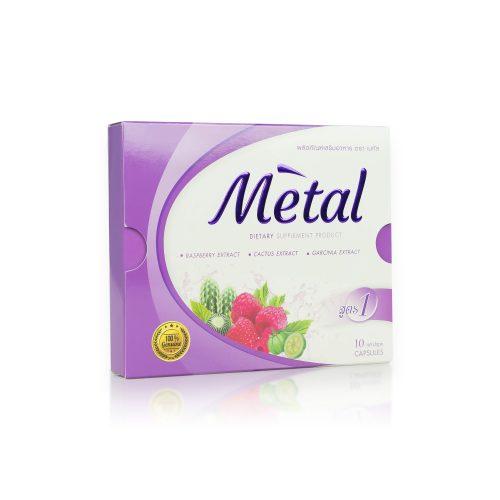 กล่องอาหารเสริม Metal