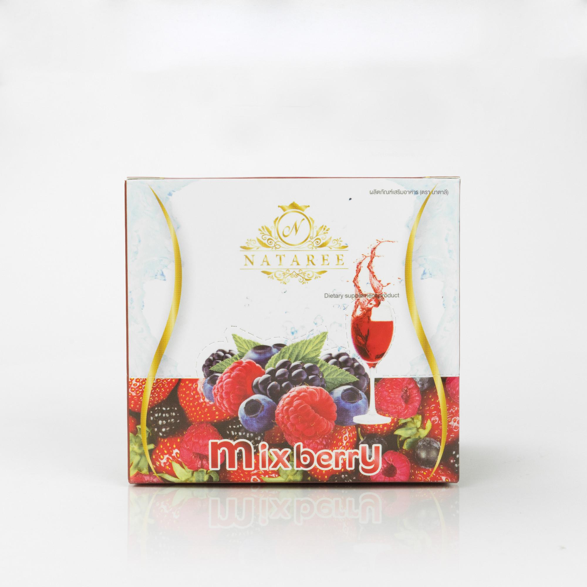 กล่องอาหารเสริม MIX BERRY
