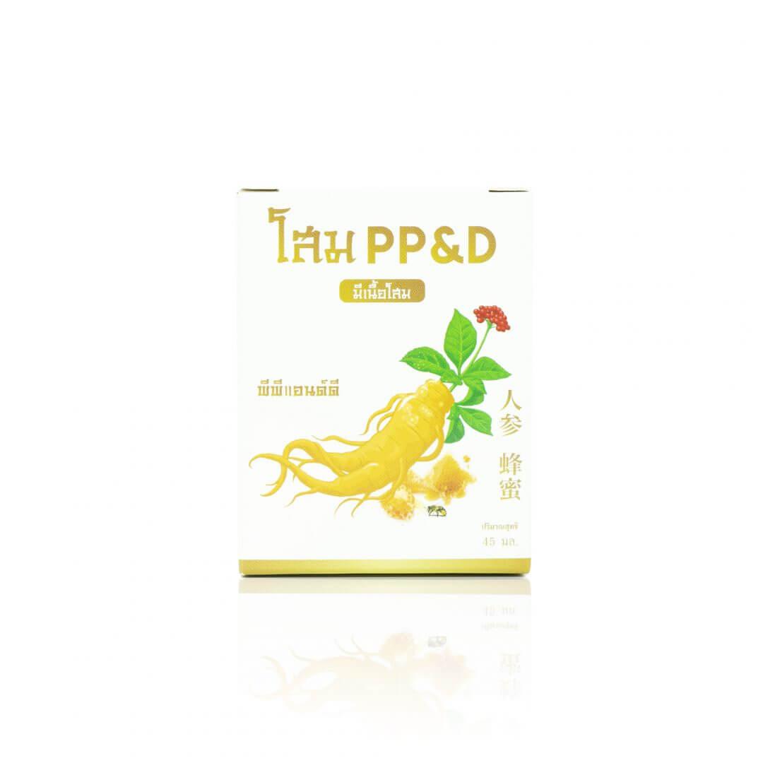 กล่องบรรจุภัณฑ์, อาหารเสริม โสม PP&D