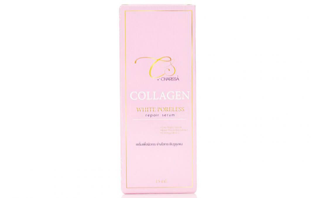 กล่องเซรั่ม Charissa Collagen Repair Serum