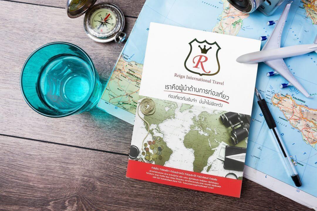กล่องบรรจุภัณฑ์ Reign International Travel