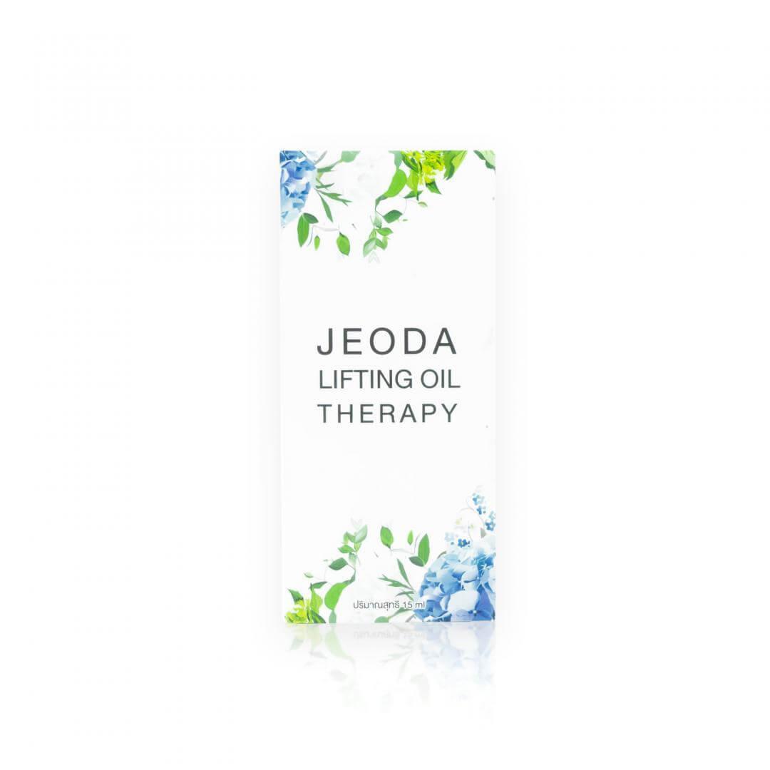 กล่องบรรจุภัณฑ์ JEODA Lifting oil teraphy