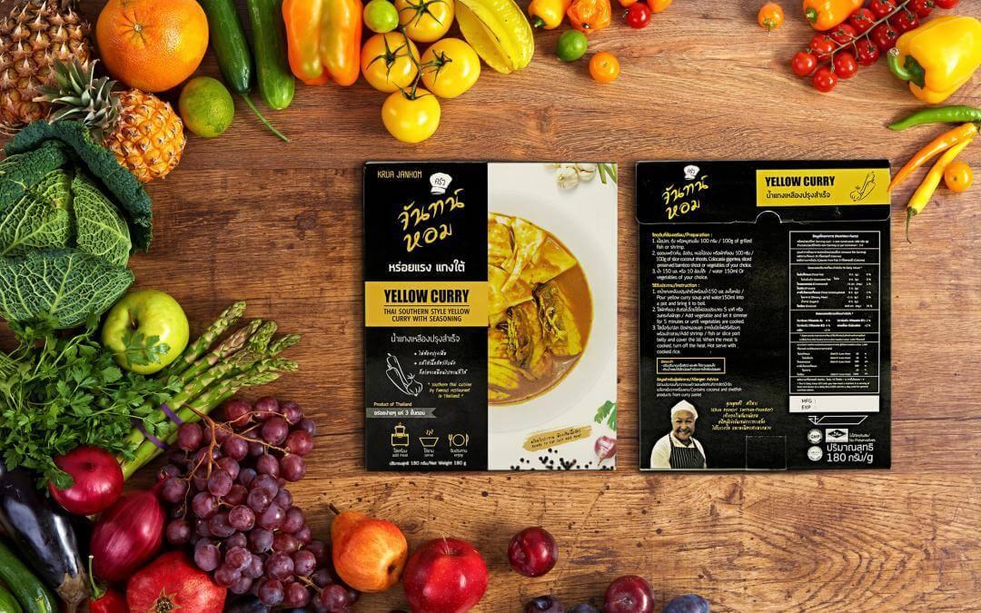 กล่องอาหาร บรรจุภัณฑ์ที่ต้องสื่อได้ถึงความเอร็ดอร่อย และความปลอดภัยในการบริโภค