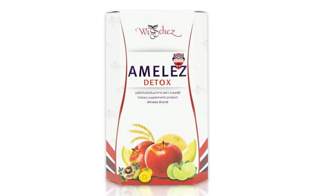 กล่องอาหารเสริม AMELEZ