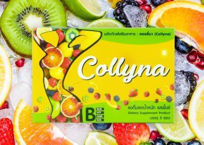 กล่องอาหารเสริม Collyna