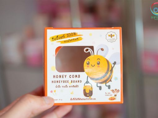 กล่อง(package)HONEY BEE