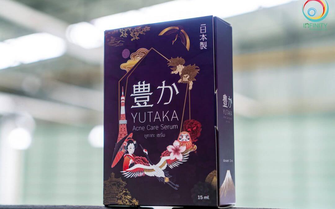 กล่องเซรั่มYUTAKA