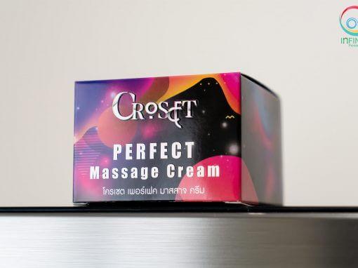 กล่องครีม CROSET