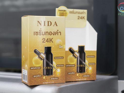 กล่องเซรั่ม(serum)NIDA