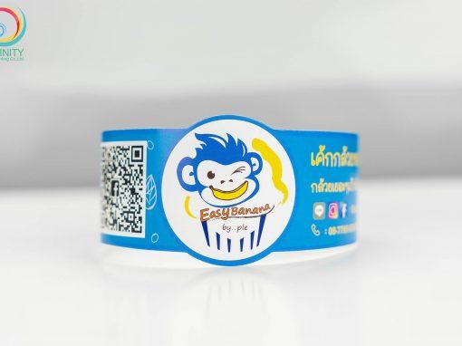 สายคาดขนม(snack)EasyBanana by..ple