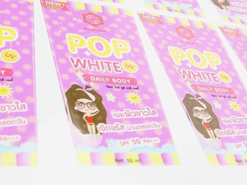สติ๊กเกอร์ POP WHITE UV DAILY BODY