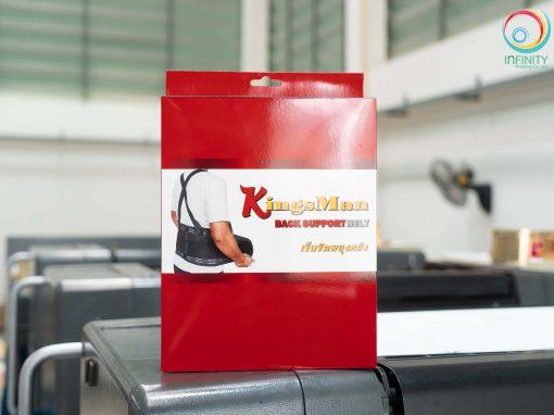 กล่องบรรจุภัณฑ์(package)Kingsman