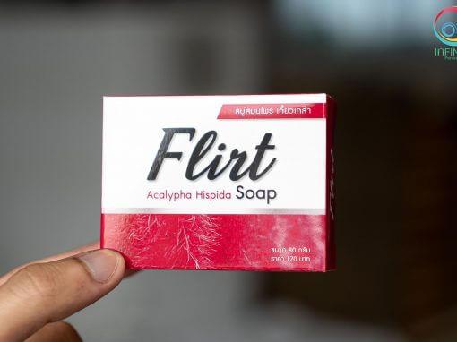 กล่องสบู่(soap)Flirt