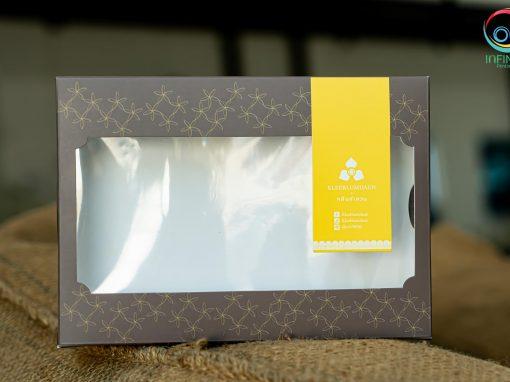 กล่องขนม(snack) KLEEPLUMDAUN
