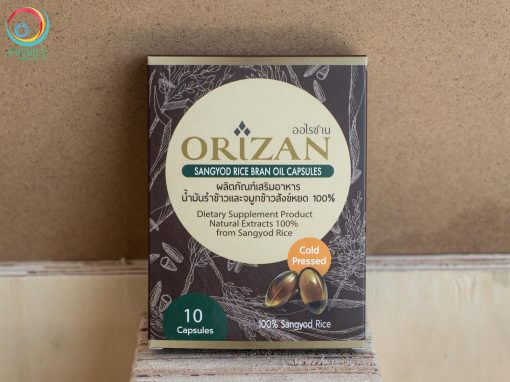 กล่องอาหารเสริม ORIZAN
