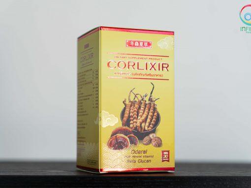 กล่องอาหารเสริม CORLIXIR