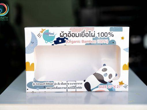 กล่องบรรจุภัณฑ์(package) ChildHood