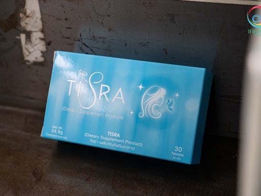 กล่องอาหารเสริม TISRA