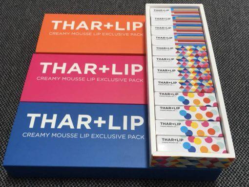 กล่องเซ็ทลิปสติก THAR-LIP