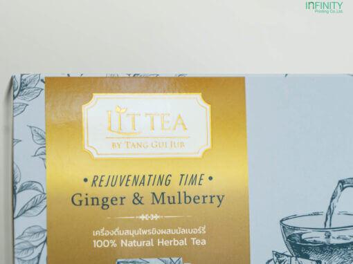 กล่องเครื่องดื่ม(herb) LITTEA