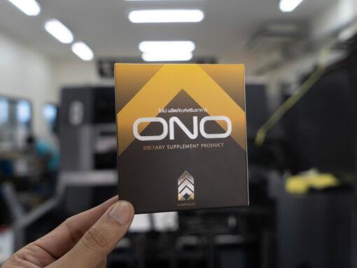 กล่องอาหารเสริม(supplement)ONO
