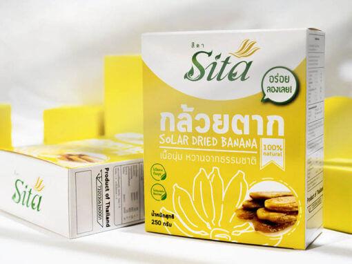 กล่องขนม(snack)กล้วยตากSita