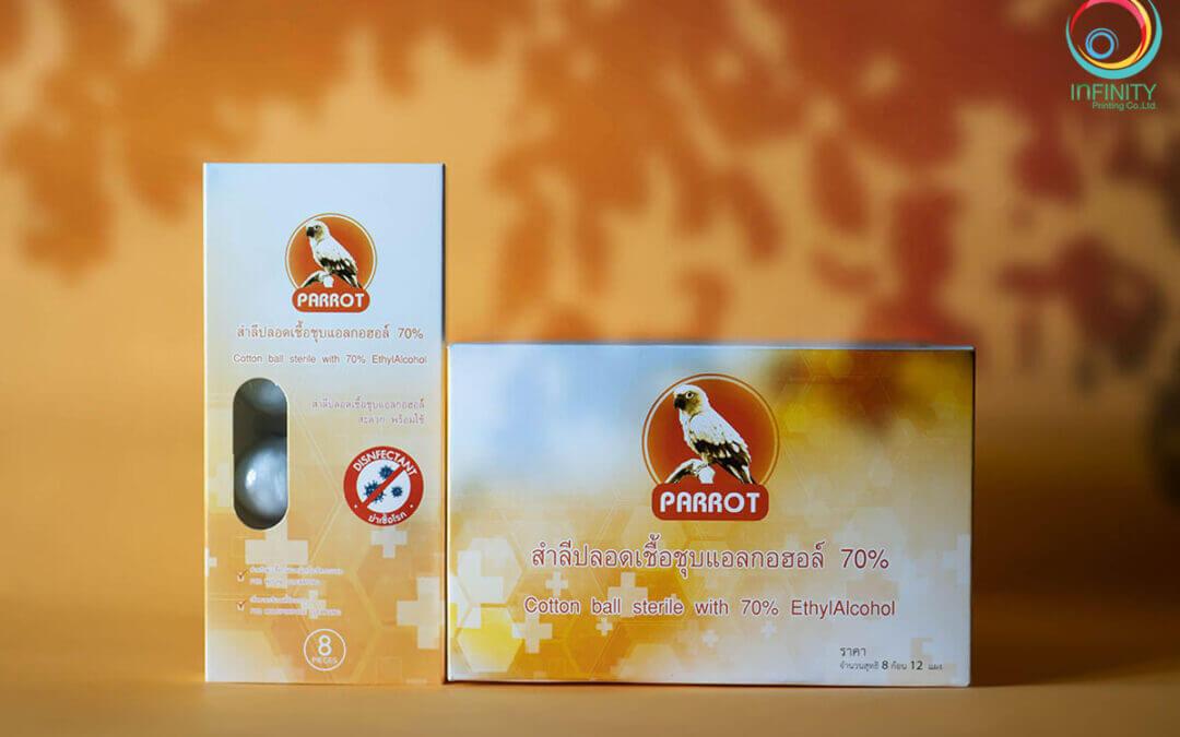 กล่องบรรจุภัณฑ์สำลีปลอดเชื้อชุบแอลกอฮอล์(package)PARROT