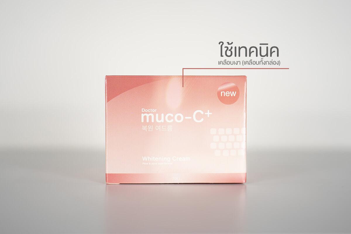 กล่องครีมDoctor muco-C+4